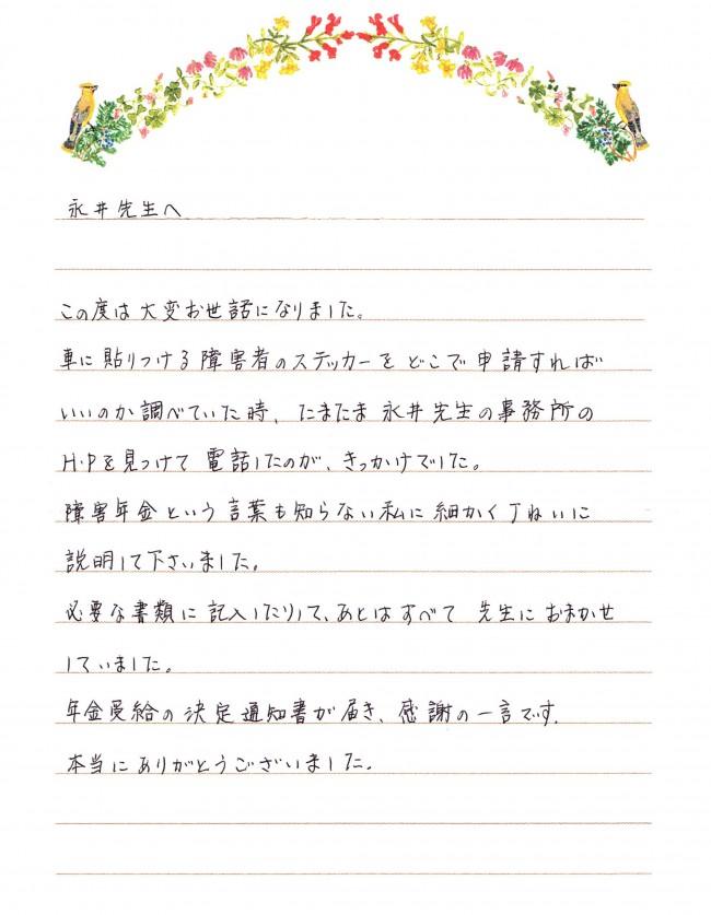 letter-k2018.4.2
